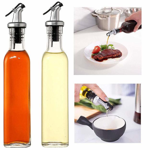 Oil and Vinegar Bottle Set Bizaare Oil Spout – Oil Dispenser, Oil Bottle and Vinegar Bottle Glass Set of (2)