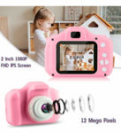 Digital Camera, Recorder Camera 800W HD 2.0 Inch Screen Video Front Camera Child Camera
