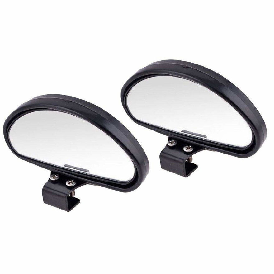 Picture of Blind Spot Mirror For Cars | GTC Car Rear View Mirror (Set Of 2)