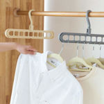 Picture of Multi Function Storage Rack Magic Rotating Anti Skid Folding Drying Rack Portable Hanging Wet and Dry Clothes Hanger Closet Hook set of 6