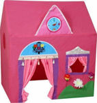 Tent House for Kids Jumbo Size Play Tent House for Kids of Age 3 to 8 Years in Handle Box Packing in Multi Color Tent House for Girls 10 Year Old Girls.