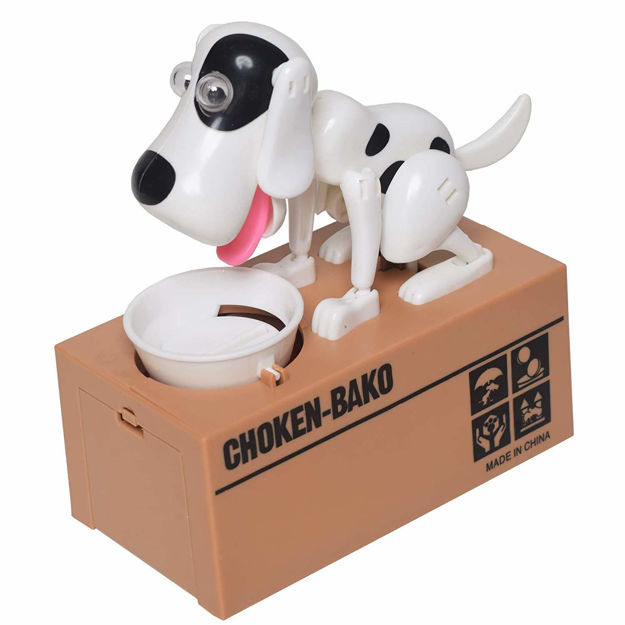 Dog Piggy Bank Robotic Coin Stealing and Munching Toy Savings Money Bank Storage Box,Coin Depository Piggy Bank for Kids,Boys,Girls,Childrens,Multicolor