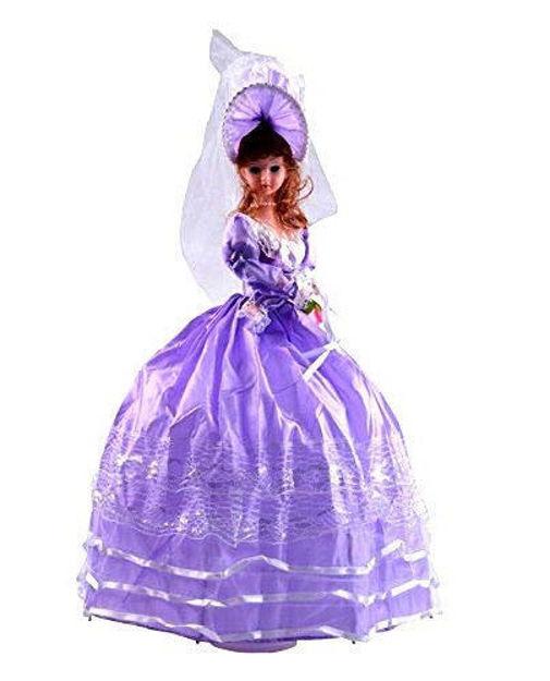 Musical dancing umbrella princess doll for girls- Multi color