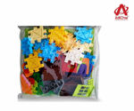 Sweet home large building blocks with 64 pieces 1 base plate and 1 manual - construction and building block toy for kids- Multi color