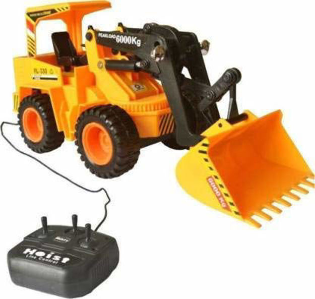 Wired Remote Control Battery Operated JCB Crane Truck Toy
