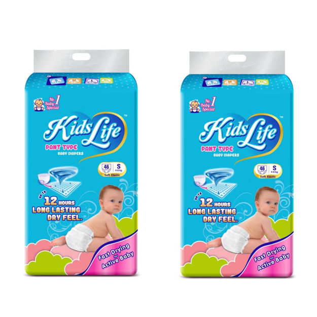 Picture of Pant Style Baby Diaper 12 Hours Protection Small Size 92 Pcs Pack