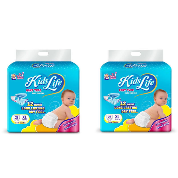 Picture of Pant Style Baby Diaper 12 Hours Protection Extra Large Size 56 Pcs Pack