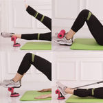 Picture of Self Suction Sit-Up And Push-Up Bar