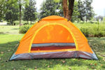 Picture of 2 Person Tent