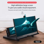 Picture of 3d Hd Mobile Screen Glass Magnifier