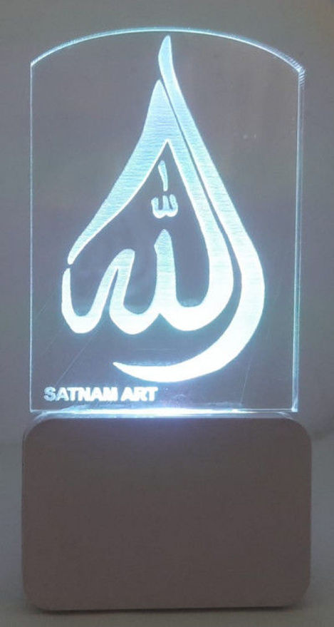 Picture of 3d Acrylic Allah Night Lamp