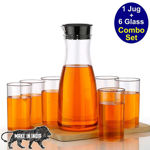 Picture of Combo Set Jug