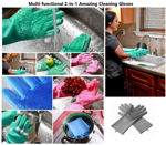 Picture of Silicon Hand Gloves