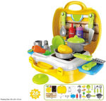 Picture of Luxury Kitchen Set Cooking Toy with Briefcase and Accessories (Yellow)