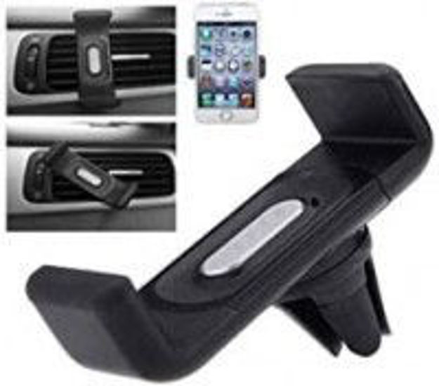 Picture of Universal Car Air Vent Mount