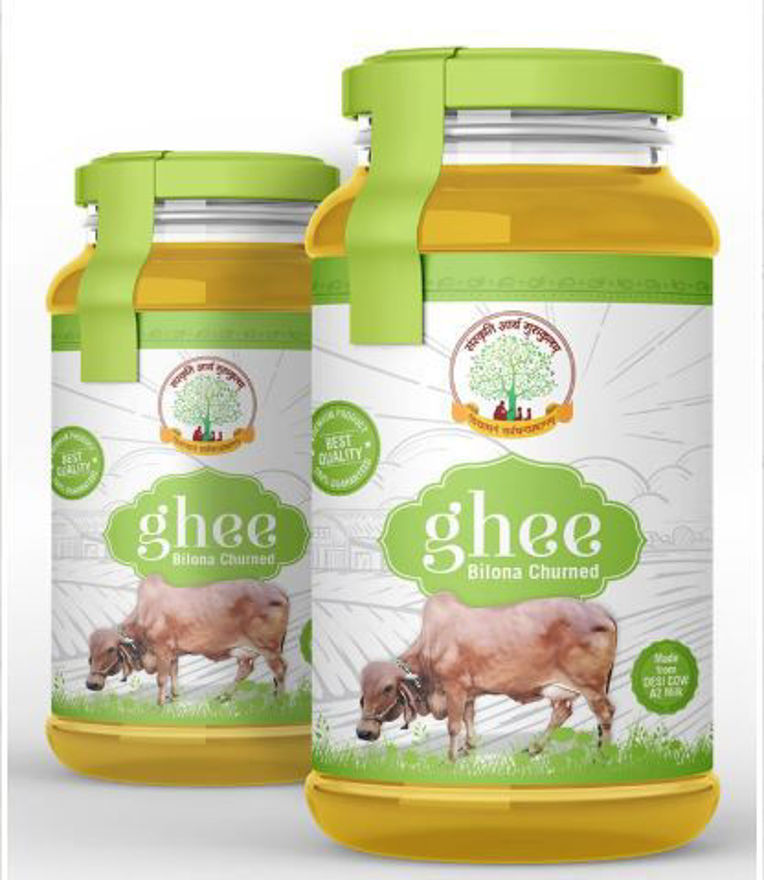 Picture of A2 Desi Cow Ghee made by Vedic Bilona Method (500 gms)